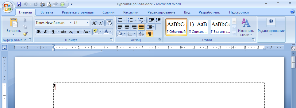 Автособираемое оглавление в ms word ru Автособираемое оглавление в ms word